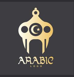 gold arabic logo template vector image