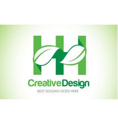 hh green leaf letter design logo eco bio leaf vector image