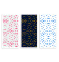 islamic style lines pattern banners set vector image