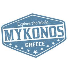 Mykonos sign or stamp vector