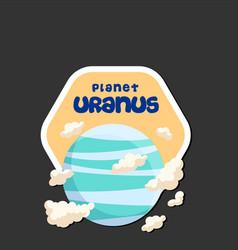 Planet uranus design hexagon frame background vect vector