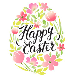 decorative frame happy easter and floral elements vector image