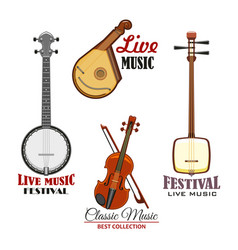 musical instrument icon for music concert design vector image vector image