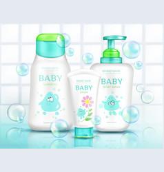 Baby cosmetics bottles with kids design bathroom vector
