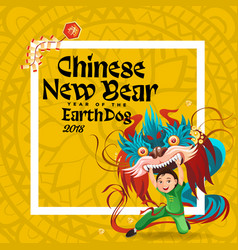 chinese lunar new year lion dance fight isolated vector image