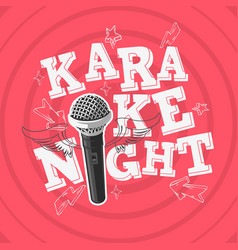 Karaoke night party music design with a microphone vector