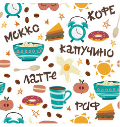 Russian lettering - latte cappuccino mocha raf vector