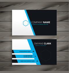 corporate blue business card design vector image