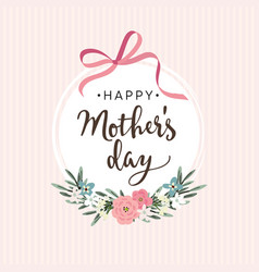 Mothers day greeting card invitation with ribbon vector