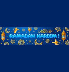 Ramadan kareem celebration banner vector