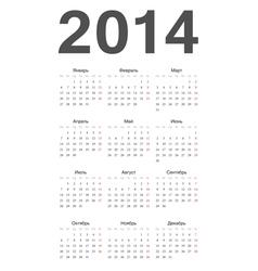 Russian 2014 year calendar vector image