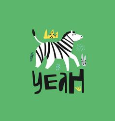 zebra flat hand drawn character vector image