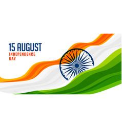 Indian independence day concept with wavy flag vector