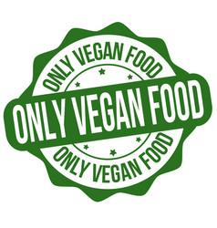only vegan food label or sticker vector image