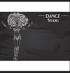 Dance line chalk samba vector