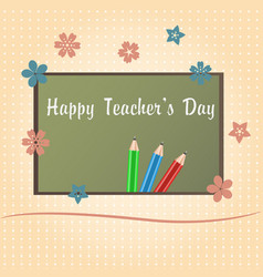 Happy teachers day vector