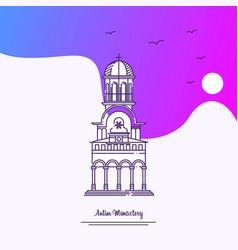 Travel antim monastery poster template purple vector