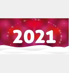 2021 christmas wallpaper snowdrift background vector