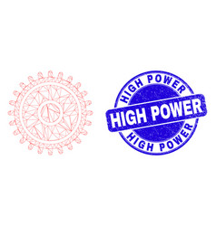 Blue scratched high power seal and web carcass cog vector
