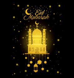 Eid mubarak temple facade with moon and stars vector