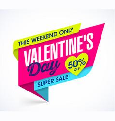 Valentines day weekend super sale banner vector