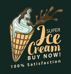 banner with the super ice cream in retro style vector image