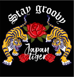 japan tiger vector image