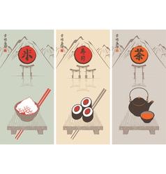 Oriental cuisine vector