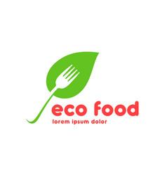Vegetarian cafe logo design template vector