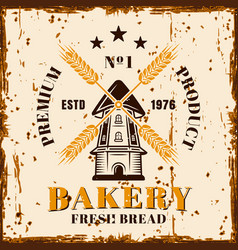 bakery colored with windmill vector image