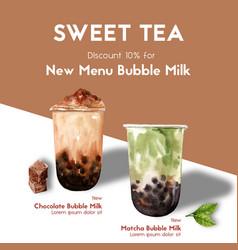 Matcha and brown sugar bubble milk tea set vector