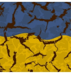 ukrainian grunge flag vector image