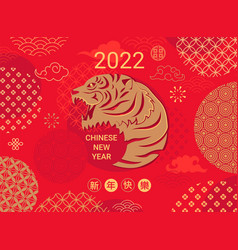 2022 chinese new year greeting card vector image