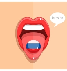 Russian language concept vector
