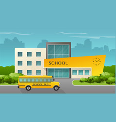 school building and b vector image