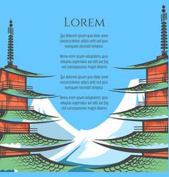 chureito pagoda and mountin poster vector image vector image