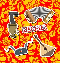 Set russian icons Balalaika Samovar Ushanka vector
