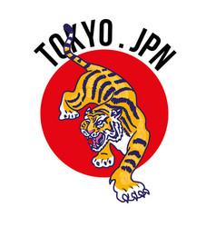 tokyo jpn vector image