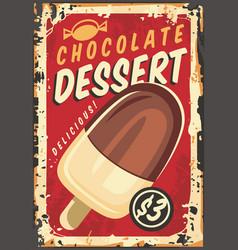 Chocolate ice cream dessert vector