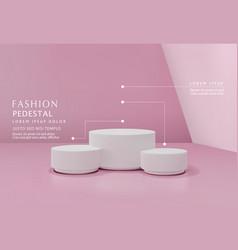 Pink minimal scene podiumfor cosmetic product vector