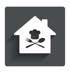 Restaurant icon Chef hat sign Cooking symbol vector image