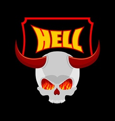 Welcome to hell Plate for door Satans skull with vector image vector image