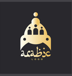 Luxury golden mosque dome vector