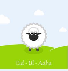 Eid-ul-adha greeting card with sheep vector