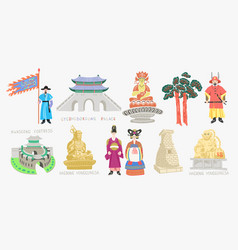 sights south korea travel collection lovely vector image