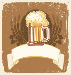 grunge beer jug vector image vector image