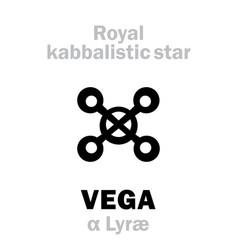 Astrology vega the royal behenian kabbalistic vector