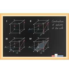 Black school blackboard vector