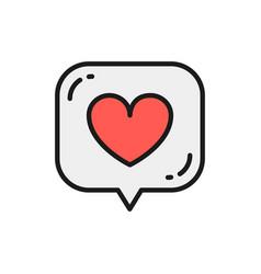 heart in speech bubble like positive feedback vector image