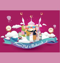 Eid mubarak greeting vector